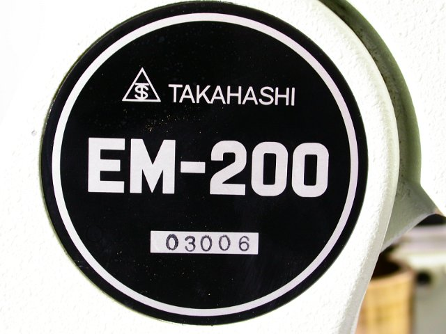 Service EM-200